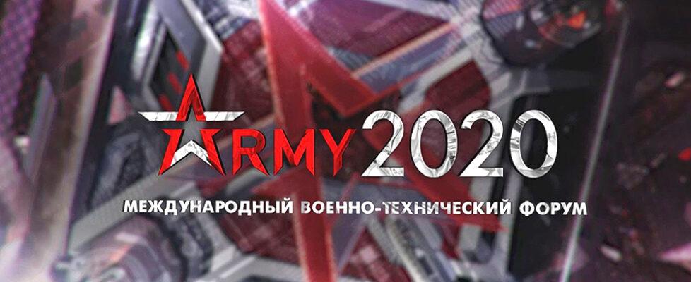 ARMY-PROMO-2020-RUS_v2 (2)